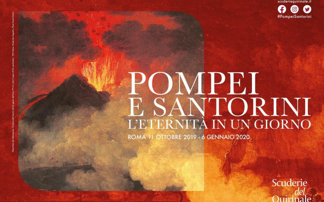 Pompei e Santorini. Un dialogo tra vita e morte in mostra a Roma.